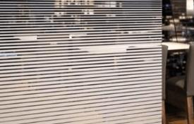 Venetian Striped